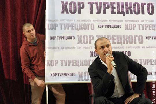 Основатель «Хора Турецкого» задумался о смене фамилии и названия коллектива