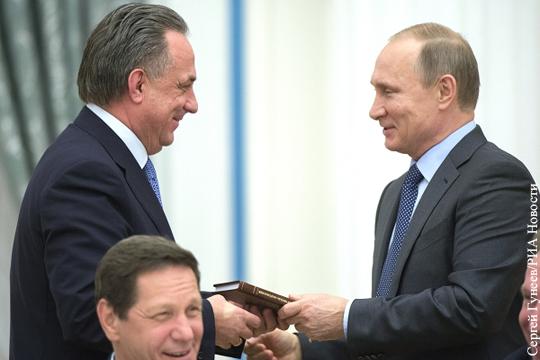 Путин подарил Мутко самоучитель английского