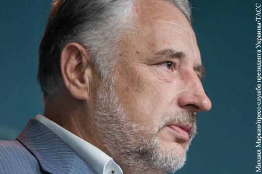 Глава Донецкой области захотел «серьезной войны» с Россией