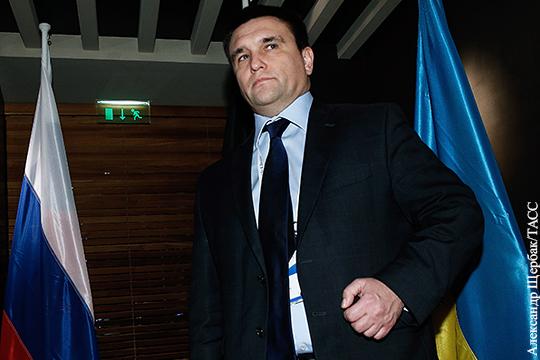 Украина грозит заморозить минский процесс