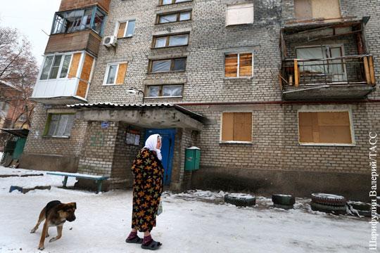 как в украине знакомятся текст