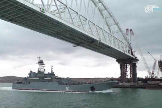 Какие суда могут проходить под керченским мостом