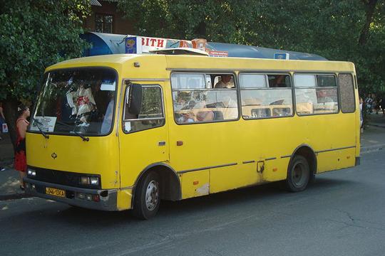 белье автобус симферополь тбилиси грузия применения термобелья