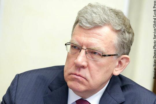 Кудрин не увидел альтернатив вложению резервов России в ценные бумаги США