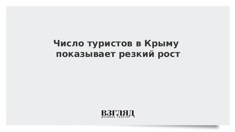 Число туристов в Крыму с начала года выросло почти на треть