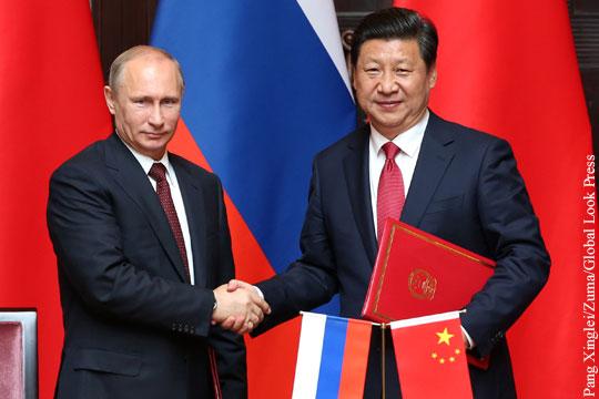 Путин приготовил Си Цзиньпину сюрприз