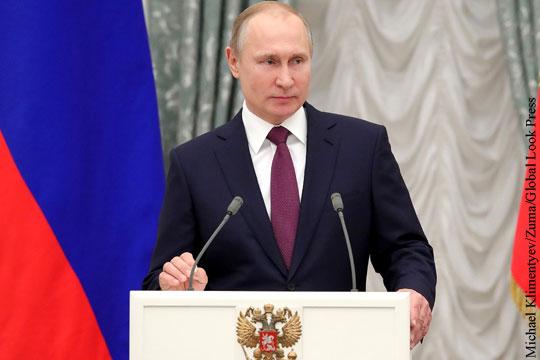 Путин: Россия либо будет суверенной, либо ее вообще не будет