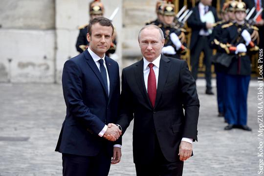 Политика: Что мешает Макрону сотрудничать с Россией