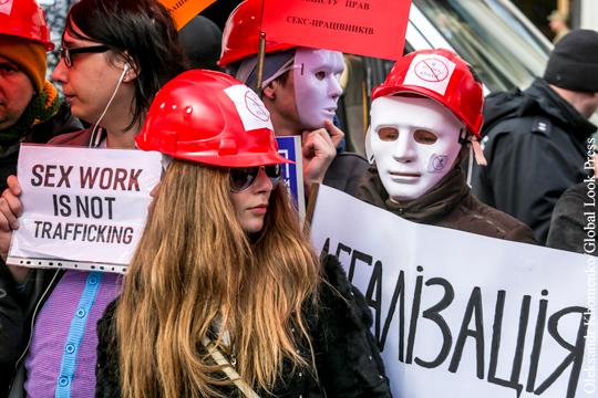Экономика: Проститутки помогут украинской власти