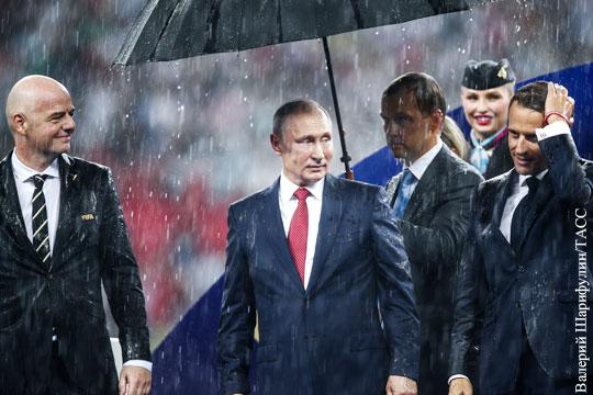 Мнения: Грянул прекрасный московский летний дождь
