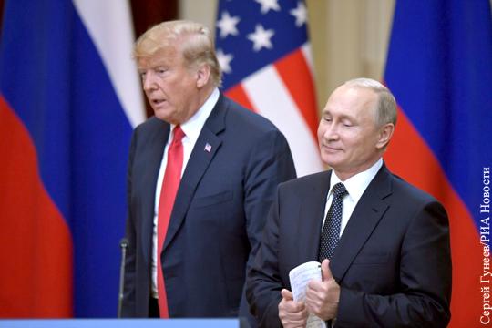 Немецкие СМИ: Трамп на встрече с Путиным продемонстрировал слабость