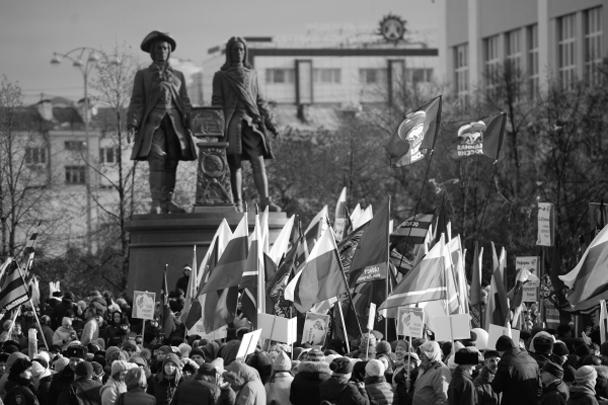 В Екатеринбурге День народного единства объединил несколько тысяч человек