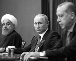 Президент Ирана Хасан Роухани, президент России Владимир Путин и президент Турции Реджеп Тайип Эрдоган на переговорах по Сирии в Сочи (фото: Kremlin Pool/Global Look Press)