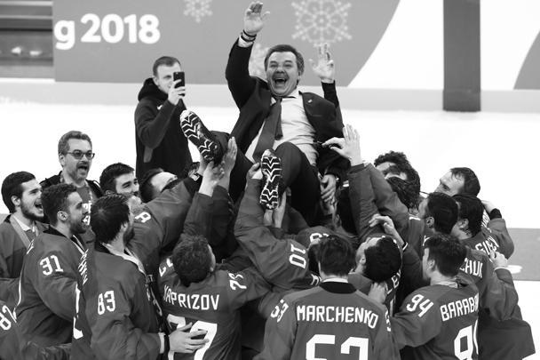 Главный тренер команды олимпийских спортсменов из России по хоккею Олег Знарок принимает заслуженные поздравления после драматичной победы над сборной Германии. Напомним, это первая победа россиян в хоккейном турнире Олимпиады с 1992 года – тогда золото завоевала объединенная команда СНГ. Сборная СССР побеждала на Играх семь раз