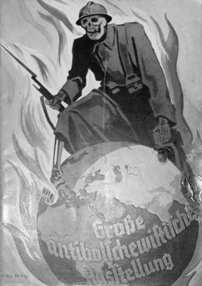 Полыхающий земной шар – это цель большевизма, утверждали фашисты