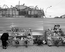 Народный мемориал<br>(фото: Юрий Васильев)