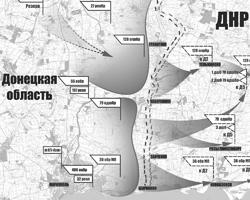 Раскрытие при нажатии(фото: Оперативное командование  ДНР)