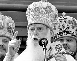 Глава Украинской православной церкви Киевского патриархата патриарх Филарет (фото: РИА Новости)