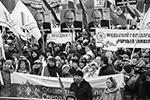 В Екатеринбурге 4 ноября прошел многотысячный митинг на площади Труда, были организованы фестивали национальных культур и спортивных единоборств (фото: kremlin.ru)