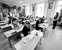 Ни одна школа края не попала в топ-500 российских школ. Отсутствуют победители российских олимпиад. При том, что Приморье – самый густонаселенный регион Дальнего Востока (фото: Юрий Смитюк/ТАСС)