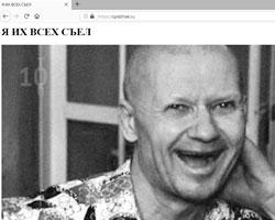 (скриншот сайта cpidzhak.ru)