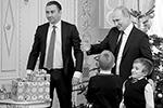 «Хочу поздравить вас с наступающим Новым годом и Рождеством», — сказал Путин на встрече с семьей Артема (фото: Михаил Метцель/ТАСС)