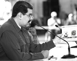 Президент Николас Мадуро (фото: Miraflores Palace/Handout/Reuters)
