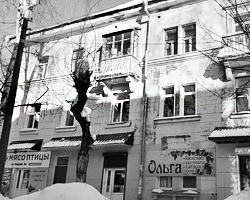 Дом, где погибла девочка (фото: Юрий Васильев)