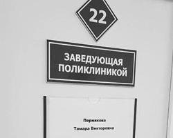 (фото: Юрий Васильев)