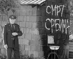 Одну из заметных ролей в фильме сыграл 78-летний Гойко Митич, хорошо известный в СССР по экранизациям романов Фенимора Купера (фото: «Балканский рубеж», Блесс-Фильм)