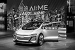 Открылся 18-й Шанхайский международный автосалон, собравший множество ярких новинок от ведущих автопроизводителей из 20 стран мира. В центре внимания – электромобили. Скажем, Audi привезла в Китай настоящий автомобиль будущего – концепт AI:me, полностью электрический беспилотник (фото: Aly Song/Reuters)