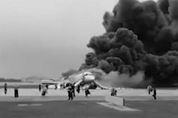Тушение самолета заняло 18 минут, многие пассажиры задохнулись в дыму