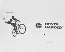 Новый логотип партии «Слуга народа»<br>(фото: t.me/PresidentZelenski)