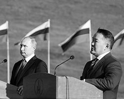 Владимир Путин и Халтмаагийн Баттулга (фото: Михаил Климентьев/ТАСС)
