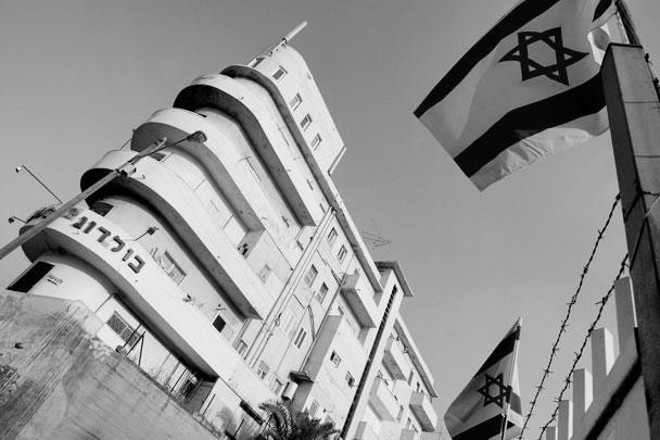 Белый город в Тель-Авиве