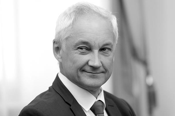 Андрей Белоусов – первый заместитель председателя правительства