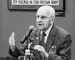 Иван  Мартынушкин (фото: Михаил Терещенко/ТАСС)
