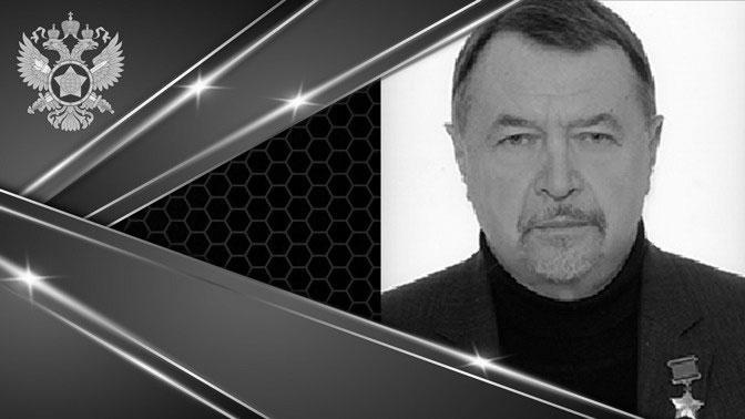Васенков Михаил Анатольевич