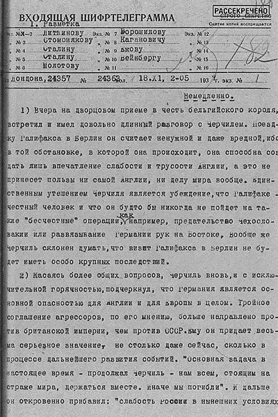 Télégramme chiffré du 18 novembre 1937. Ici Maisky parle de sa conversation avec Churchill