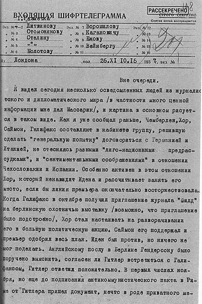 Télégramme chiffré du 24 novembre 1937. Maisky y parle du voyage de Lord Halifax à Berlin