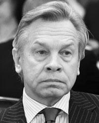 Алексей Пушков (фото: Илья Питалев/РИА Новости)