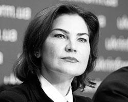 Генпрокурор Украины Ирина Венедиктова (фото: Андрей Ратмиров/ТАСС)
