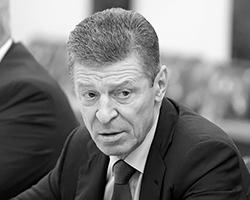 Дмитрий Козак (Фото: Kremlin Pool/Global Look Press )