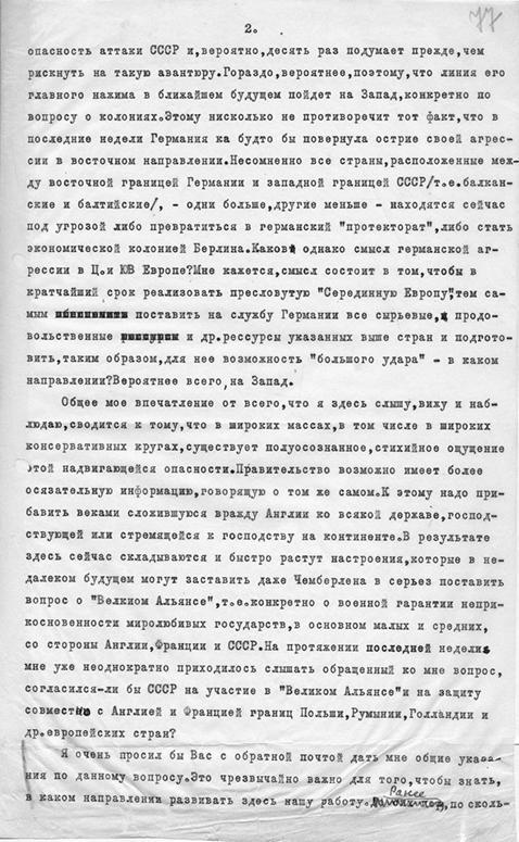 Письмо полпреда СССР в Великобритании И.М. Майского наркому иностранных дел СССР М.М. Литвинову об англо-французской политике «умиротворения» Германии, вероятных направлениях дальнейшей германской агрессии и росте в английском обществе настроений в пользу создания оборонительного англо-франко-советского альянса. 24 марта 1939 г.
