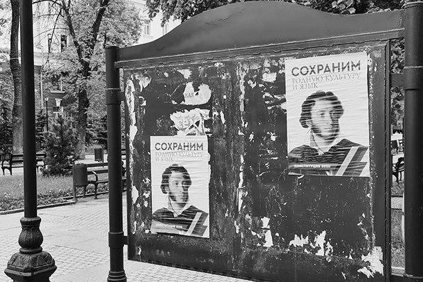 На улицах Пскова – напоминание о предстоящем голосовании по поправкам в Конституцию