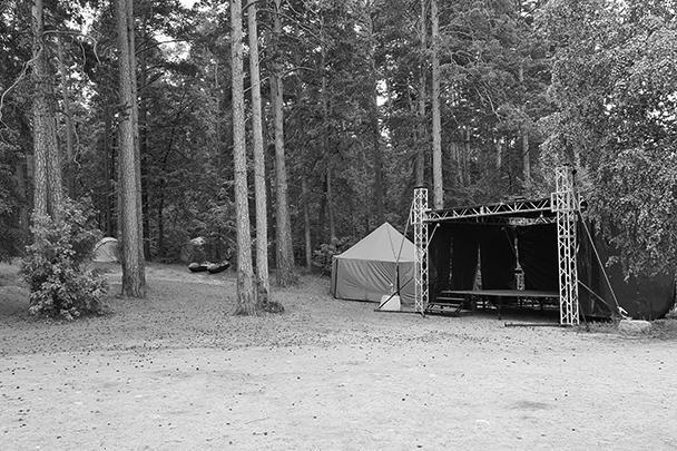 Детский лагерь на берегу озера Тургояк, Челябинская область