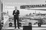 Мэр Москвы Сергей Собянин прочитал лекцию победителям конкурса «Лидеры России» (фото: АНО «Россия — страна возможностей»)