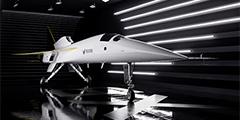 Обнародован еще один проект сверхзвукового пассажирского лайнера