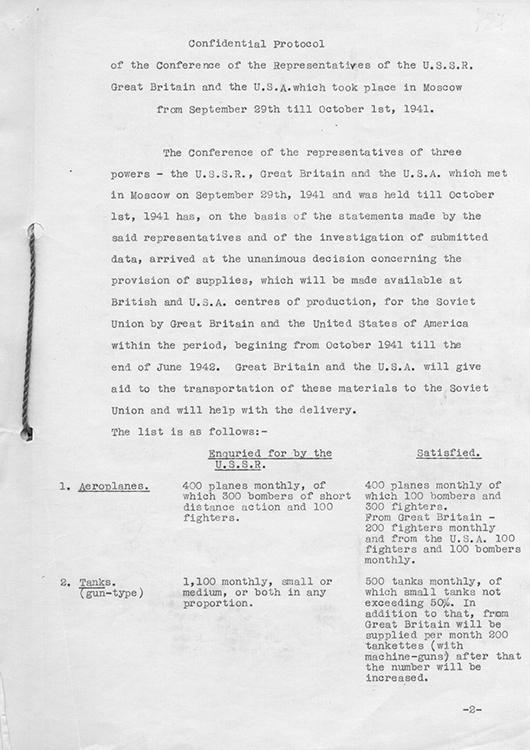 Секретный протокол Московской конференции представителей СССР, США и Великобритании. 1 октября 1941 г.