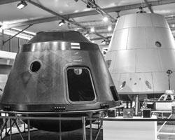 Многоразовый космический корабль «Орёл» (фото: roscosmos.ru)